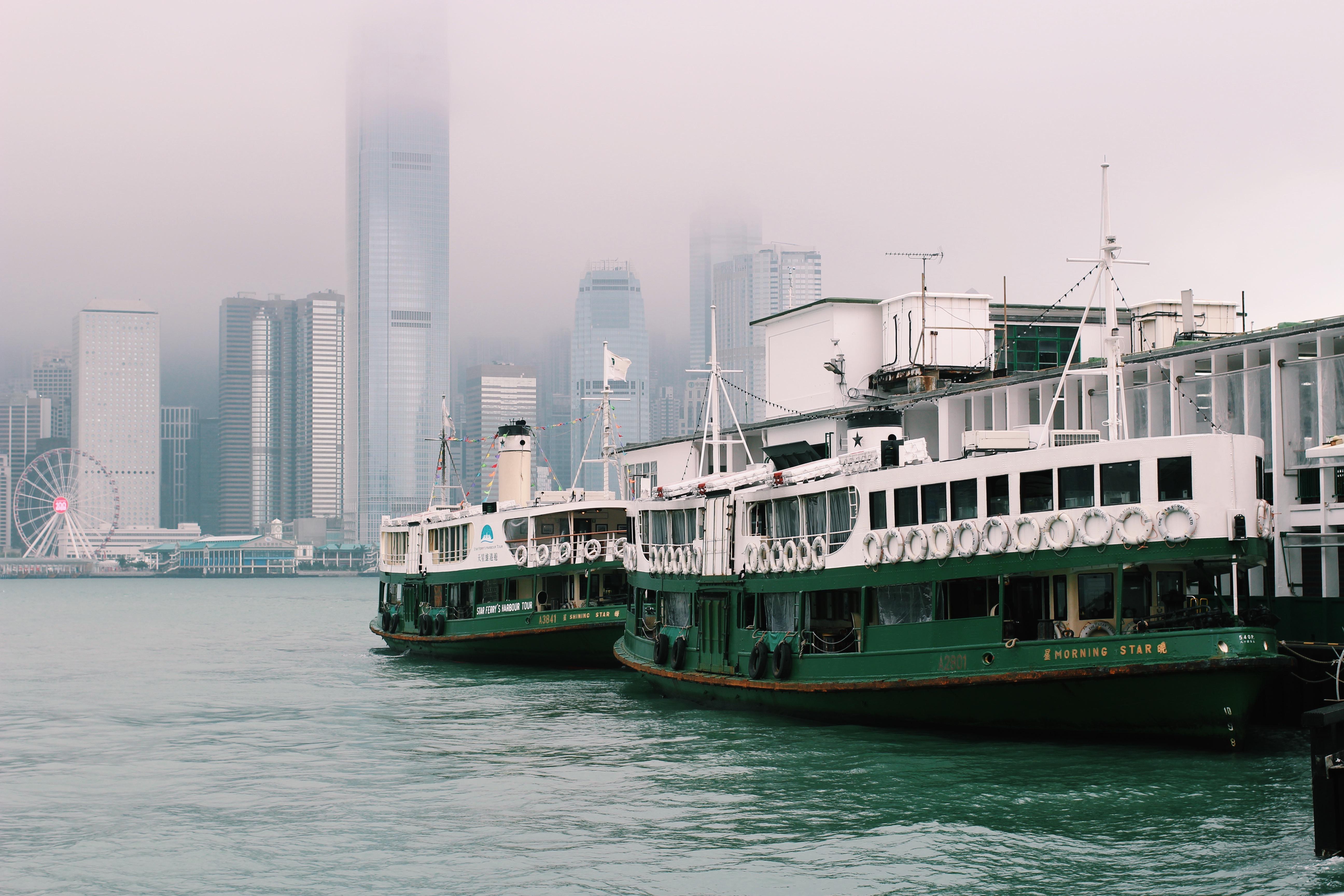 レトロ可愛い香港のスターフェリー
