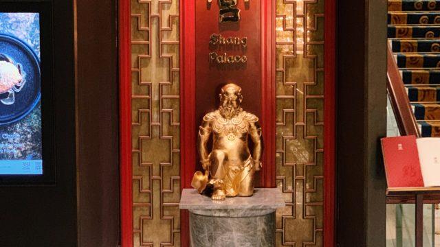 シャングリ・ラ香港の香宮